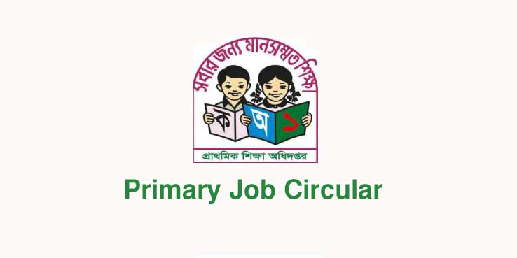 Primary Teacher Job Circular 2019