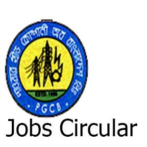 PGCB Jobs Circular 2019