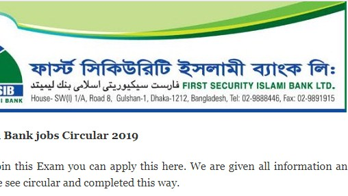 First Security Islami Bank jobs Circular 2019