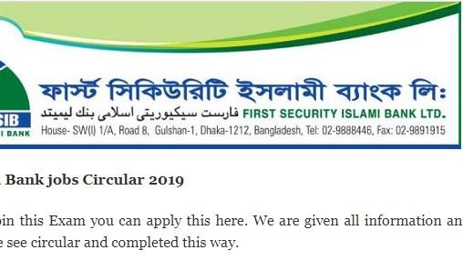 First Security Islami Bank jobs Circular 2019