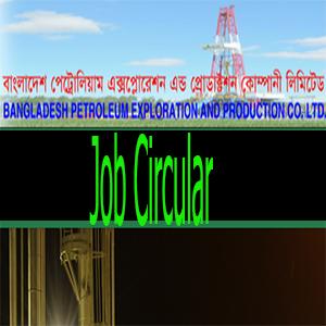 BAPEX Job Circular 2020