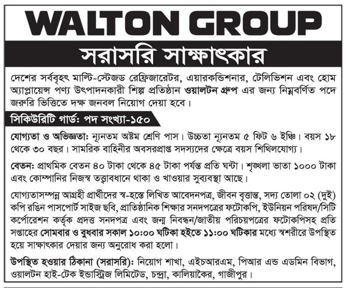 Walton-group-bd