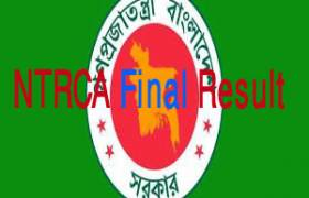 14th NTRCA Exam Result 2017