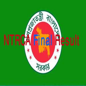 14th NTRCA Exam Result 2017