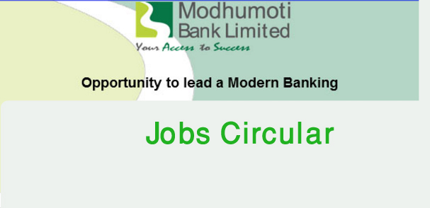 Modhumoti bank jobs Circular 2018