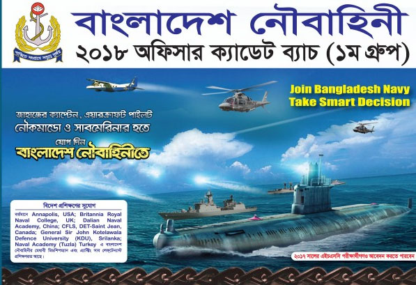 Bangladesh Navy Jobs Circular 2018