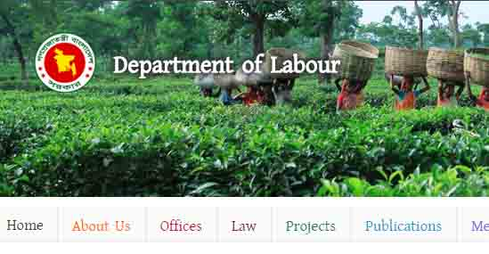Labour Department Job Circular 2018