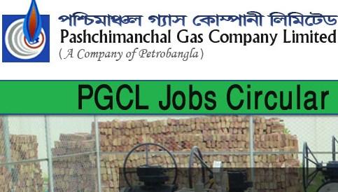 PGCL Jobs Circular 2019