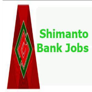 Shimanto Bank Jobs Circular 2019