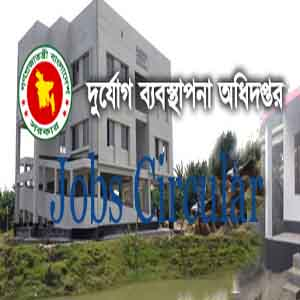 Disaster Management Job Circular 2018