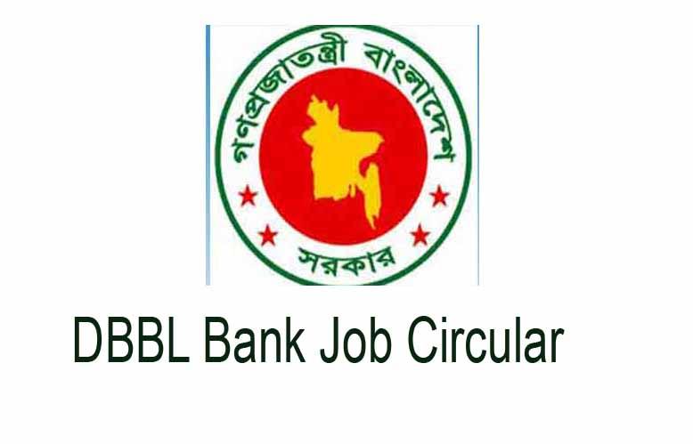 dbbl bank job circular 2019