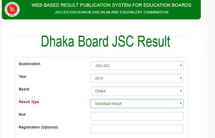 JSC Result 2019 Dhaka Board