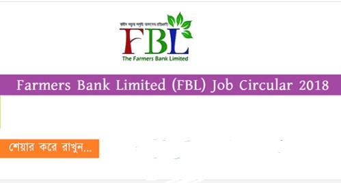 FBL Job Circular 2018