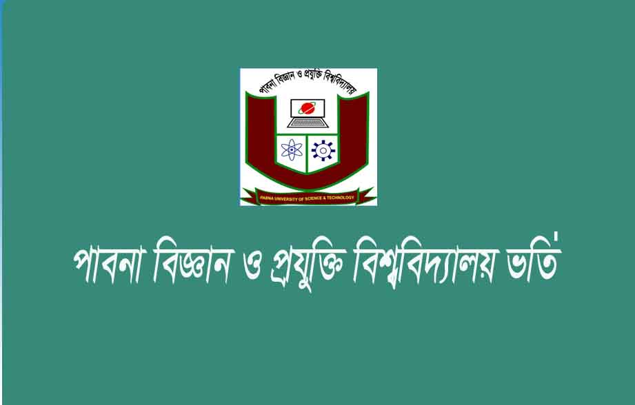 PUST Admission Result 2018