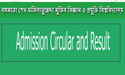 BSFMSTU Admission Circular 2019
