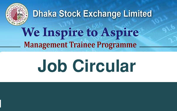 Dhaka Stock Exchange Job Circular 2019