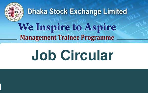 Dhaka Stock Exchange Job Circular 2019