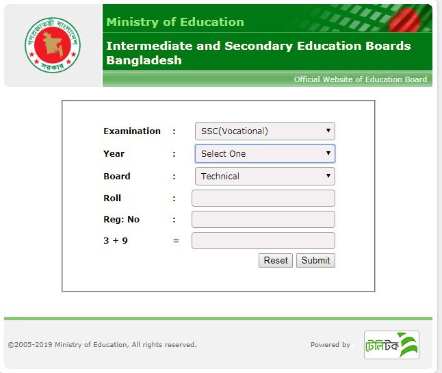 ssc result 2019 publish-date