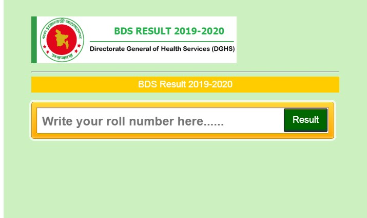 Dental Admission Result 2019-20 BDS Admission Test Result