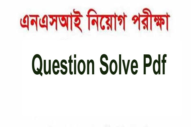 NSI Watcher Constable Exam Question Solution 2019