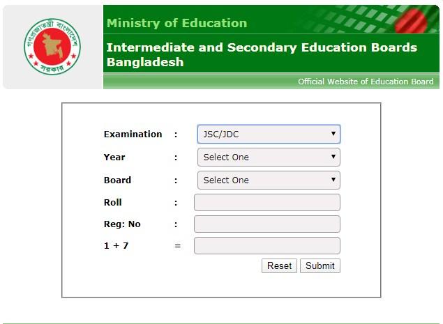JSC Exam Result : All Board Exam Result Online News